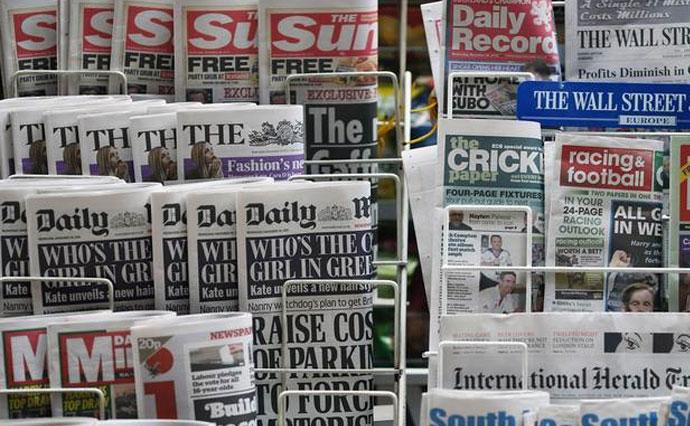 news-rack